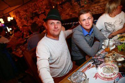 «Октоберфест»: выбираем Короля и Королеву, 19 сентября 2015 - Ресторан «Максимилианс» Екатеринбург - 26