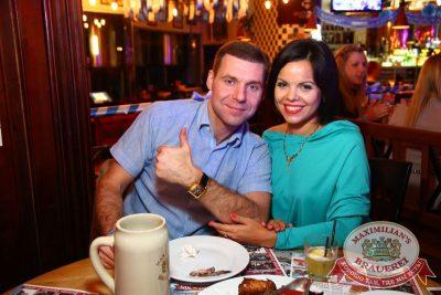 «Октоберфест»: выбираем Короля и Королеву, 19 сентября 2015 - Ресторан «Максимилианс» Екатеринбург - 29