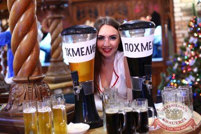 Оздоровительные вечеринки в «Максимилианс», 2 января 2015 - Ресторан «Максимилианс» Екатеринбург - 01