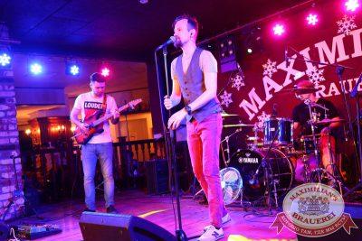 Оздоровительные вечеринки в «Максимилианс», 2 января 2015 - Ресторан «Максимилианс» Екатеринбург - 03