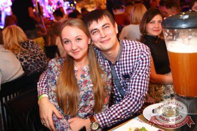 Оздоровительные вечеринки в «Максимилианс», 2 января 2015 - Ресторан «Максимилианс» Екатеринбург - 05