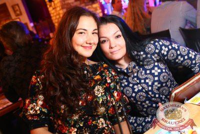 Оздоровительные вечеринки в «Максимилианс», 2 января 2015 - Ресторан «Максимилианс» Екатеринбург - 06