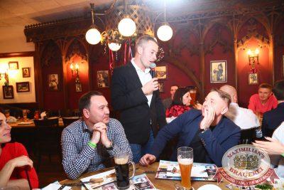 Оздоровительные вечеринки в «Максимилианс», 2 января 2015 - Ресторан «Максимилианс» Екатеринбург - 07