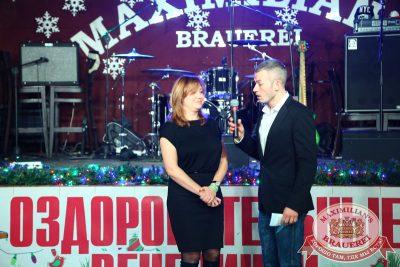 Оздоровительные вечеринки в «Максимилианс», 2 января 2015 - Ресторан «Максимилианс» Екатеринбург - 09