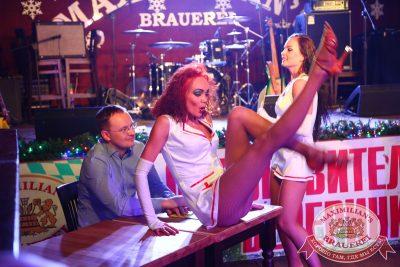 Оздоровительные вечеринки в «Максимилианс», 2 января 2015 - Ресторан «Максимилианс» Екатеринбург - 11