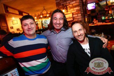 Оздоровительные вечеринки в «Максимилианс», 2 января 2015 - Ресторан «Максимилианс» Екатеринбург - 13