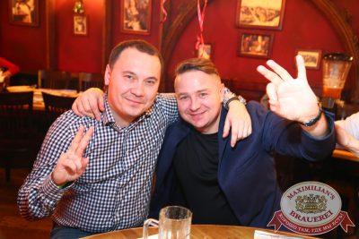 Оздоровительные вечеринки в «Максимилианс», 2 января 2015 - Ресторан «Максимилианс» Екатеринбург - 17