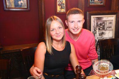 Оздоровительные вечеринки в «Максимилианс», 2 января 2015 - Ресторан «Максимилианс» Екатеринбург - 20