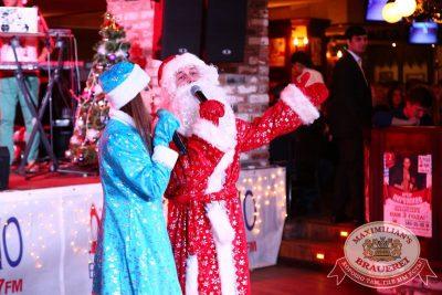Письмо Деду Морозу: репетиция Нового года, 28 ноября 2015 - Ресторан «Максимилианс» Екатеринбург - 01
