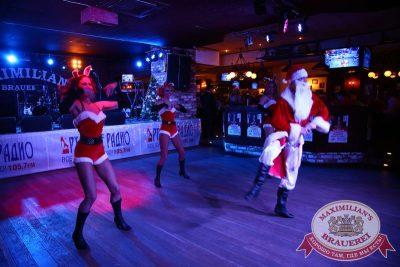 Письмо Деду Морозу: репетиция Нового года, 28 ноября 2015 - Ресторан «Максимилианс» Екатеринбург - 02