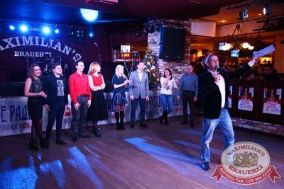 Письмо Деду Морозу: репетиция Нового года, 28 ноября 2015 - Ресторан «Максимилианс» Екатеринбург - 13