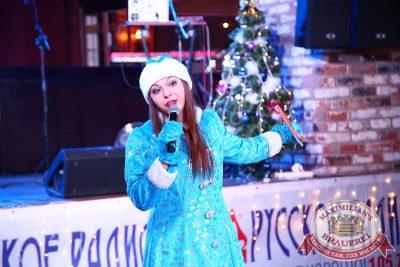 Письмо Деду Морозу: репетиция Нового года, 28 ноября 2015 - Ресторан «Максимилианс» Екатеринбург - 17
