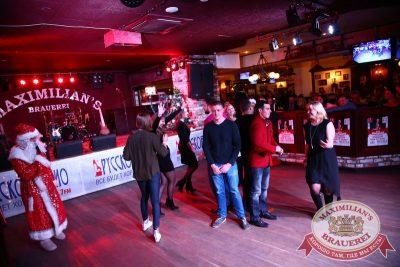 Письмо Деду Морозу: репетиция Нового года, 28 ноября 2015 - Ресторан «Максимилианс» Екатеринбург - 19