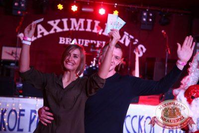 Письмо Деду Морозу: репетиция Нового года, 28 ноября 2015 - Ресторан «Максимилианс» Екатеринбург - 20