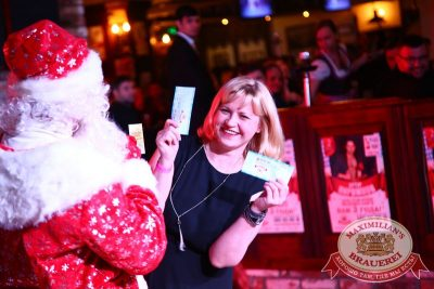 Письмо Деду Морозу: репетиция Нового года, 28 ноября 2015 - Ресторан «Максимилианс» Екатеринбург - 21