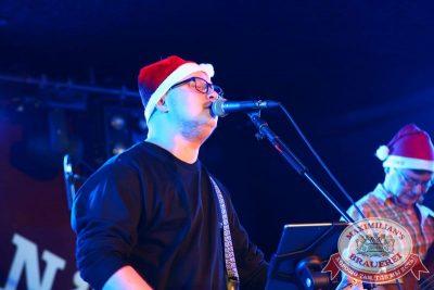 Письмо Деду Морозу: репетиция Нового года, 28 ноября 2015 - Ресторан «Максимилианс» Екатеринбург - 22