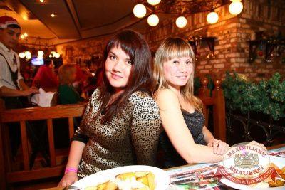 Письмо Деду Морозу: репетиция Нового года, 28 ноября 2015 - Ресторан «Максимилианс» Екатеринбург - 27