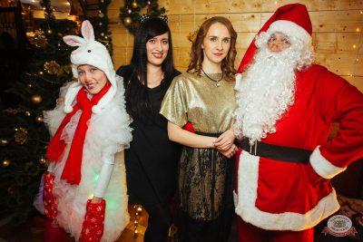 Письмо Деду Морозу: репетиция Нового года, 7 декабря 2018 - Ресторан «Максимилианс» Екатеринбург - 10