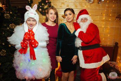 Письмо Деду Морозу: репетиция Нового года, 7 декабря 2018 - Ресторан «Максимилианс» Екатеринбург - 11