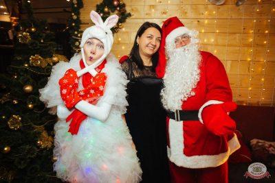 Письмо Деду Морозу: репетиция Нового года, 7 декабря 2018 - Ресторан «Максимилианс» Екатеринбург - 12