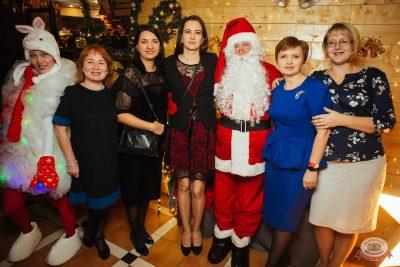 Письмо Деду Морозу: репетиция Нового года, 7 декабря 2018 - Ресторан «Максимилианс» Екатеринбург - 13