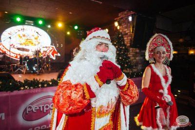 Письмо Деду Морозу: репетиция Нового года, 7 декабря 2018 - Ресторан «Максимилианс» Екатеринбург - 27
