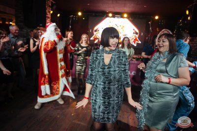 Письмо Деду Морозу: репетиция Нового года, 7 декабря 2018 - Ресторан «Максимилианс» Екатеринбург - 30