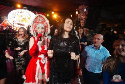 Письмо Деду Морозу: репетиция Нового года, 7 декабря 2018 - Ресторан «Максимилианс» Екатеринбург - 31