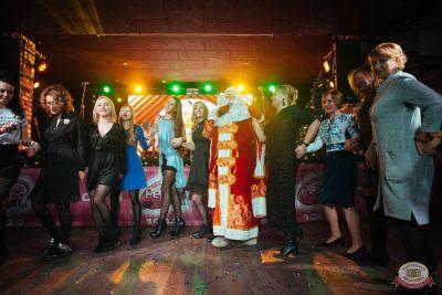 Письмо Деду Морозу: репетиция Нового года, 7 декабря 2018 - Ресторан «Максимилианс» Екатеринбург - 38