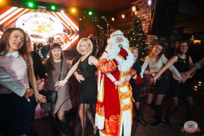 Письмо Деду Морозу: репетиция Нового года, 7 декабря 2018 - Ресторан «Максимилианс» Екатеринбург - 39