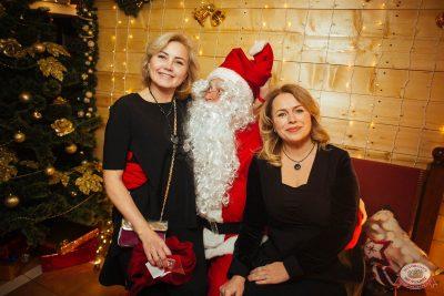 Письмо Деду Морозу: репетиция Нового года, 7 декабря 2018 - Ресторан «Максимилианс» Екатеринбург - 4