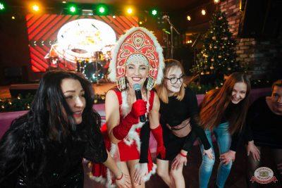 Письмо Деду Морозу: репетиция Нового года, 7 декабря 2018 - Ресторан «Максимилианс» Екатеринбург - 41