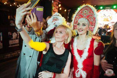 Письмо Деду Морозу: репетиция Нового года, 7 декабря 2018 - Ресторан «Максимилианс» Екатеринбург - 45