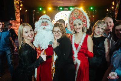 Письмо Деду Морозу: репетиция Нового года, 7 декабря 2018 - Ресторан «Максимилианс» Екатеринбург - 46