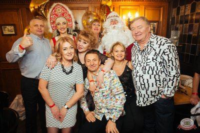Письмо Деду Морозу: репетиция Нового года, 7 декабря 2018 - Ресторан «Максимилианс» Екатеринбург - 47