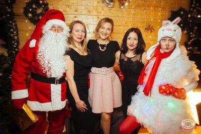 Письмо Деду Морозу: репетиция Нового года, 7 декабря 2018 - Ресторан «Максимилианс» Екатеринбург - 5