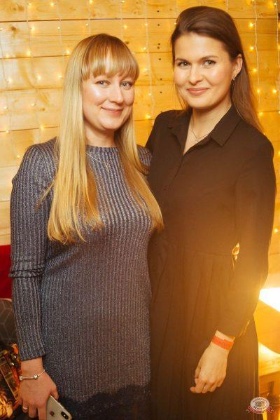 Письмо Деду Морозу: репетиция Нового года, 7 декабря 2018 - Ресторан «Максимилианс» Екатеринбург - 53