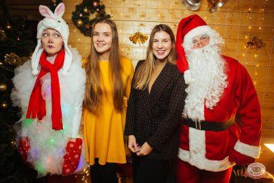 Письмо Деду Морозу: репетиция Нового года, 7 декабря 2018 - Ресторан «Максимилианс» Екатеринбург - 6