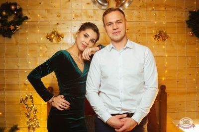 Письмо Деду Морозу: репетиция Нового года, 7 декабря 2018 - Ресторан «Максимилианс» Екатеринбург - 62