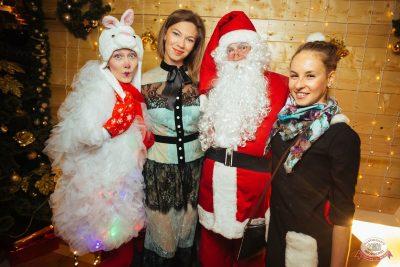 Письмо Деду Морозу: репетиция Нового года, 7 декабря 2018 - Ресторан «Максимилианс» Екатеринбург - 9