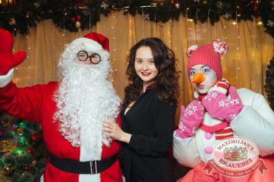 Письмо Деду Морозу: репетиция Нового года, 8 декабря 2017 - Ресторан «Максимилианс» Екатеринбург - 10