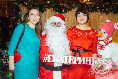 Письмо Деду Морозу: репетиция Нового года, 8 декабря 2017 - Ресторан «Максимилианс» Екатеринбург - 11