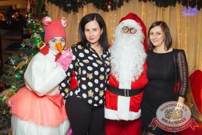Письмо Деду Морозу: репетиция Нового года, 8 декабря 2017 - Ресторан «Максимилианс» Екатеринбург - 13