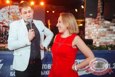 Письмо Деду Морозу: репетиция Нового года, 8 декабря 2017 - Ресторан «Максимилианс» Екатеринбург - 19