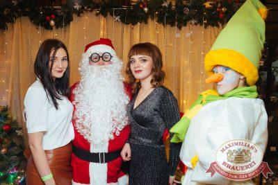 Письмо Деду Морозу: репетиция Нового года, 8 декабря 2017 - Ресторан «Максимилианс» Екатеринбург - 3
