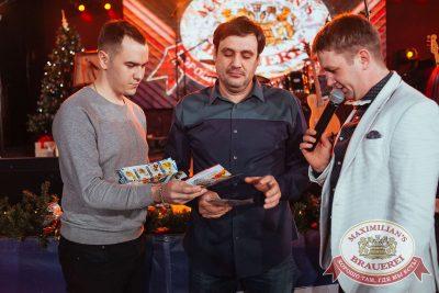 Письмо Деду Морозу: репетиция Нового года, 8 декабря 2017 - Ресторан «Максимилианс» Екатеринбург - 31