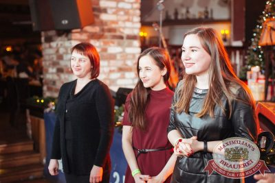 Письмо Деду Морозу: репетиция Нового года, 8 декабря 2017 - Ресторан «Максимилианс» Екатеринбург - 33