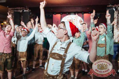 Письмо Деду Морозу: репетиция Нового года, 8 декабря 2017 - Ресторан «Максимилианс» Екатеринбург - 35