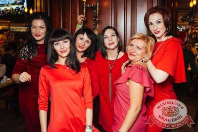 Письмо Деду Морозу: репетиция Нового года, 8 декабря 2017 - Ресторан «Максимилианс» Екатеринбург - 43