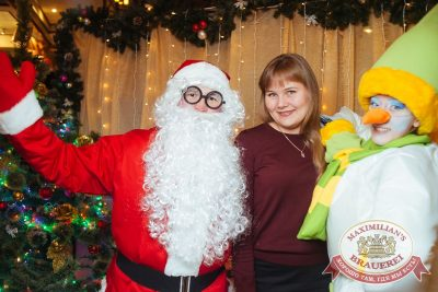Письмо Деду Морозу: репетиция Нового года, 8 декабря 2017 - Ресторан «Максимилианс» Екатеринбург - 6